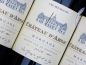 Preview: Bordeaux-Wein-Chateau-d-Arsac-2016-bordeaux-wine-Bordeaux-Rotwein-Bordeaux-Weine