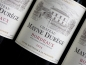 Preview: Chateau Mayne Durege 2014, Bordeauxwein, Rotwein