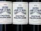 Preview: bordeaux-wein-Chateau-Malescasse-2016-bordeaux-wine-bordeaux-weine-bordeaux-rotwein