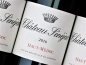 Preview: Bordeaux Wein Chateau Senejac 2016, Haut Medoc, Bordeaux Wine, Bordeaux Weine