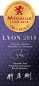 Preview: Bordeaux Wein Chateau Reynaud  Lacoste 2017, Goldmedaille